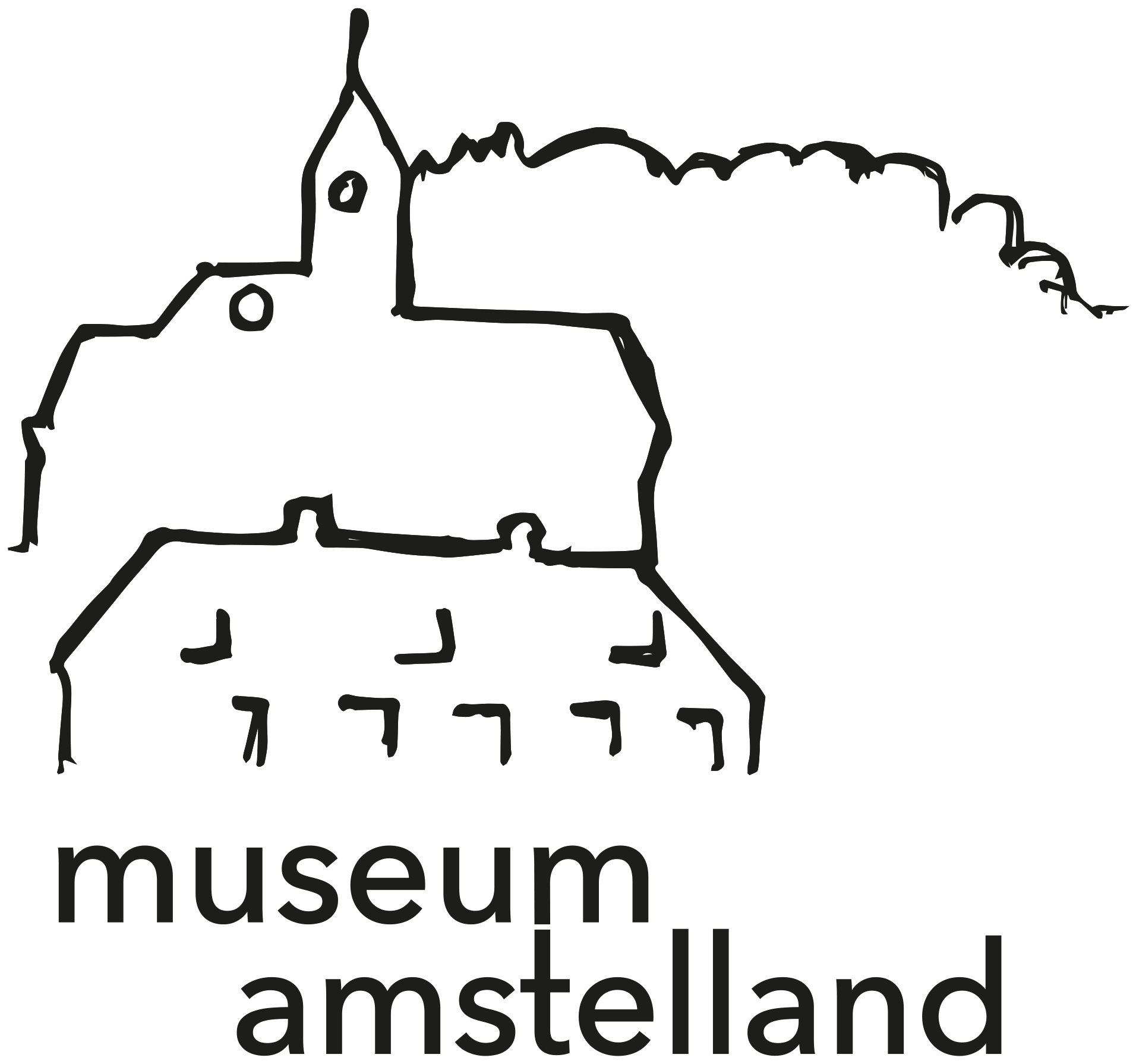 Vrienden Museum Amstelland